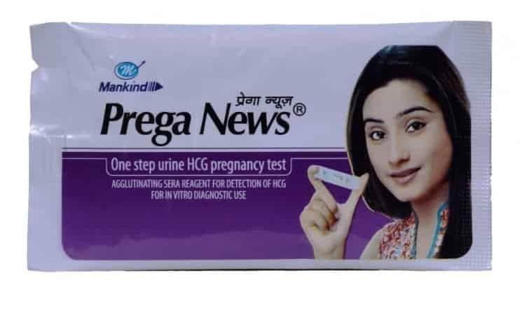 prega news use in marathi
